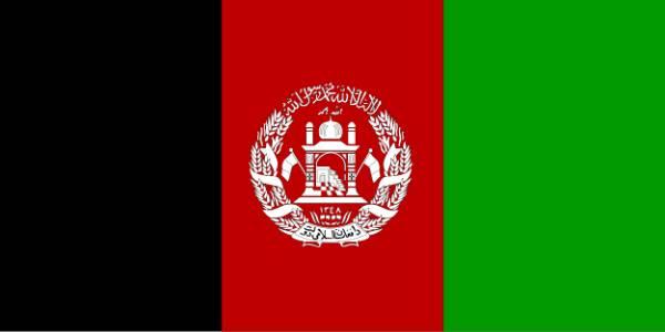 zastava avganistana