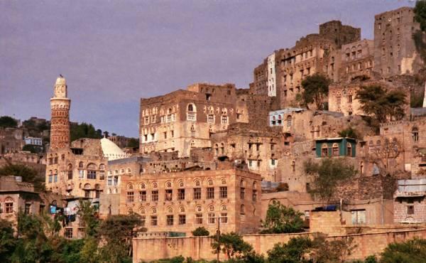 Jemen glavni grad