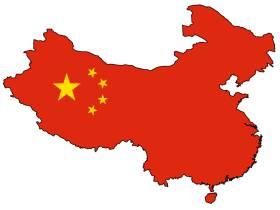 Kina Stanovnistvo Geografska Karta I Polozaj Glavni Grad