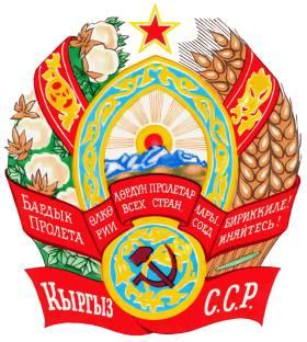 drzava kirgistan stanovnistvo