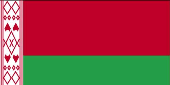 zastava belorusije