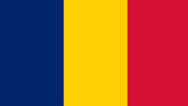 zastava cada