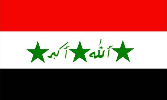 zastava iraka