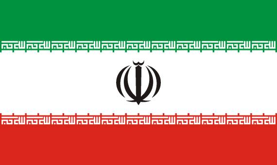 zastava irana
