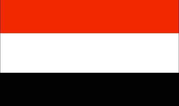 zastava jemena