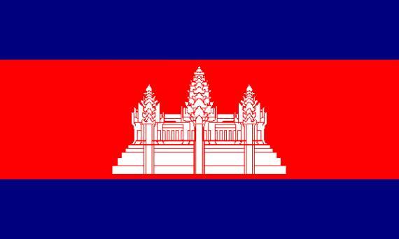 zastava kambodze