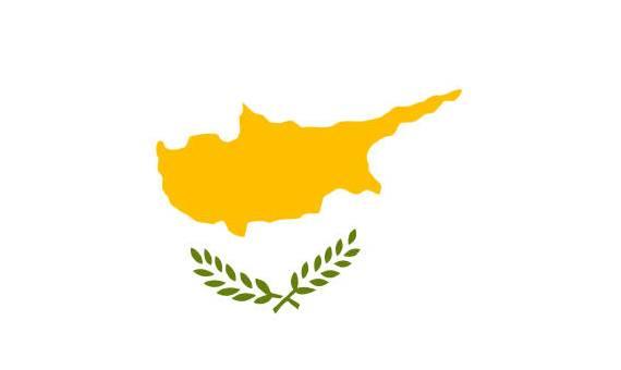 zastava kipra