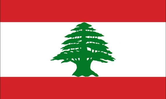 zastava libana
