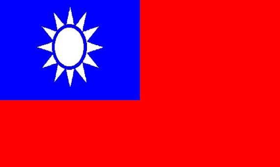 zastava tajvana