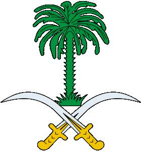 drzava Saudijska Arabija stanovnistvo