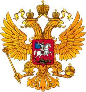 drzava rusija stanovnistvo