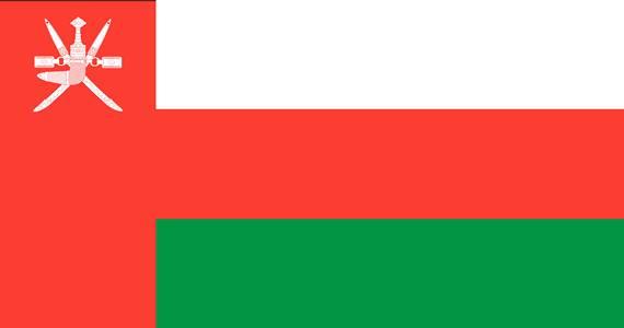 zastava omana