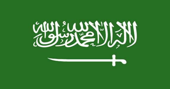 zastava saudisjke arabije