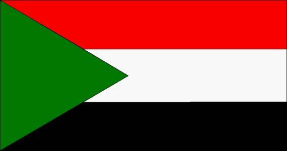 zastava sudana