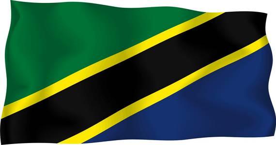 zastava tanzanije
