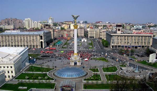 ukrajina glavni grad