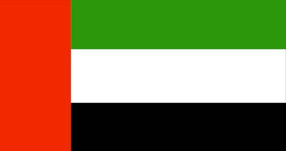 zastava Ujedinjenih Arapskih Emirata