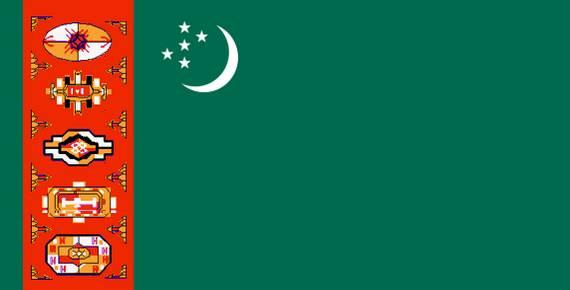 zastava turkmenistana