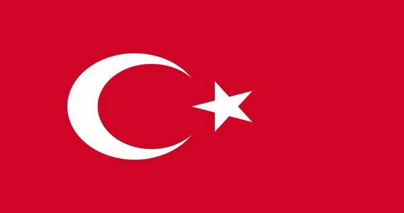 zastava turske